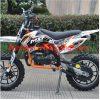 MXF orange edit